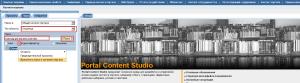 Рисунок 7. Поиск страницы по ее идентификатору в контент-администраторе