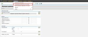 Рисунок 1. Запуск просмотра блокированных документов оценки, транзакция PHAP_ADMIN